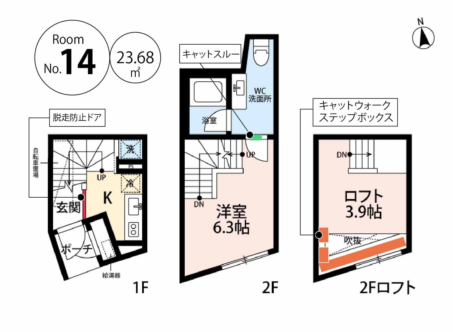 ◆お家賃91,000円(管理費別3,000円)◆猫ちゃんは2匹まで(相談)