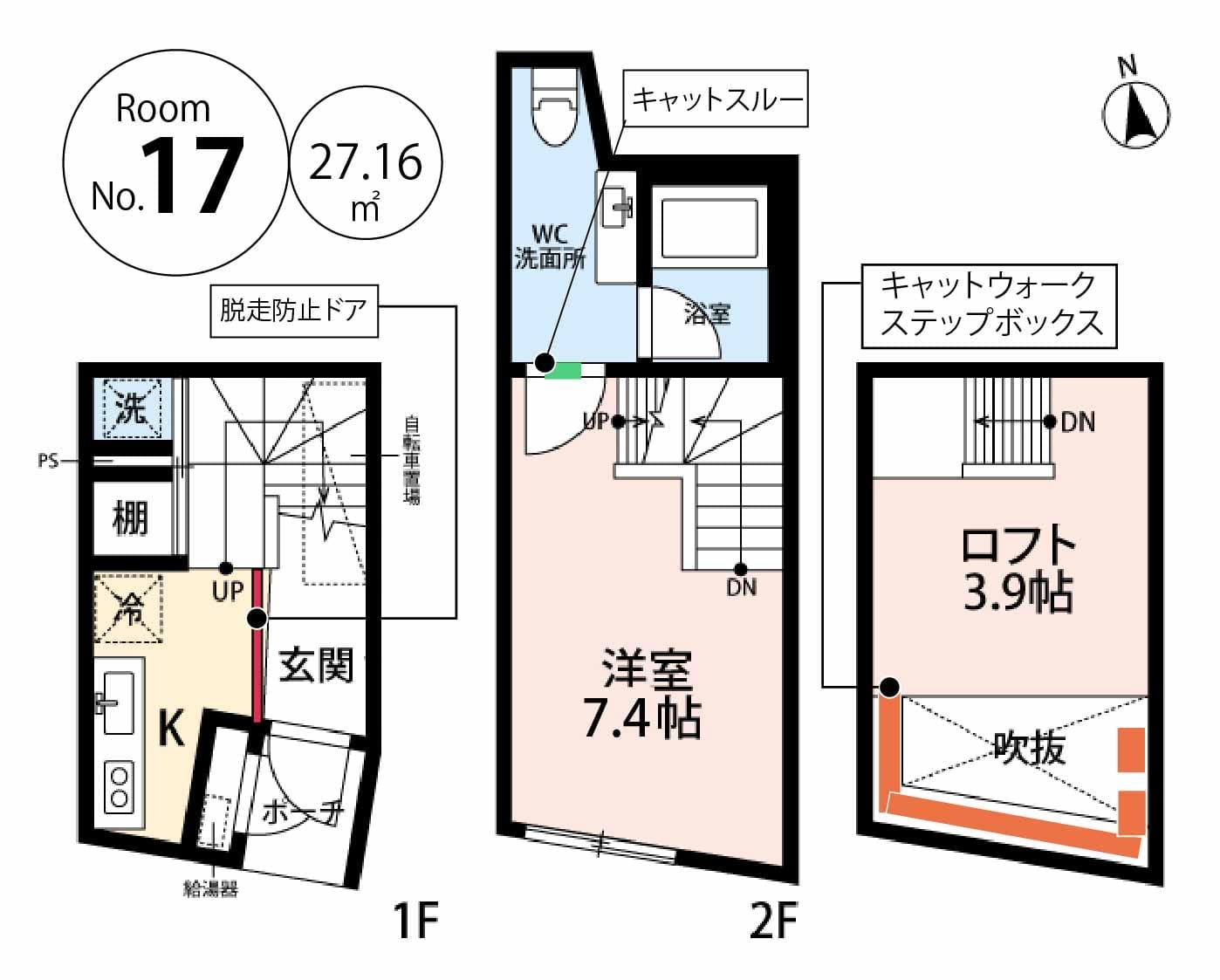 ◆お家賃102,000円(管理費別3,000円)◆猫ちゃんは3匹まで(相談)
