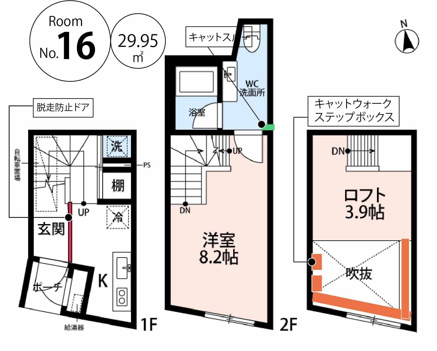 ◆お家賃115,000円(管理費別3,000円)◆猫ちゃんは3匹まで(相談)