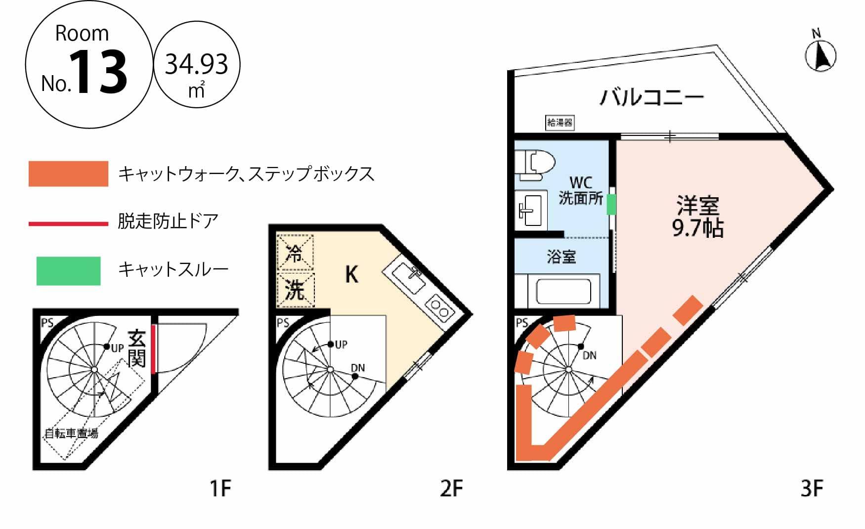◆お家賃134,000円(管理費別3,000円)◆猫ちゃんは2匹まで(相談)