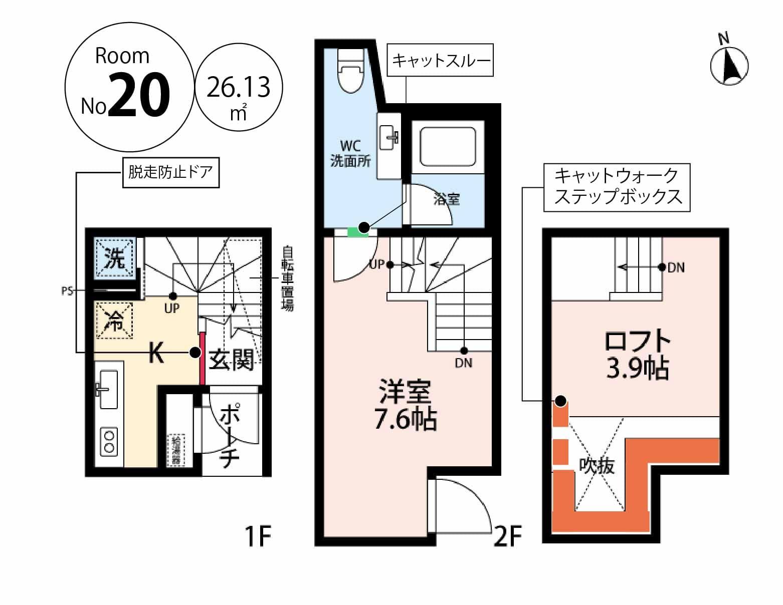 ◆お家賃100,000円(管理費別3,000円)◆猫ちゃんは3匹まで(相談)