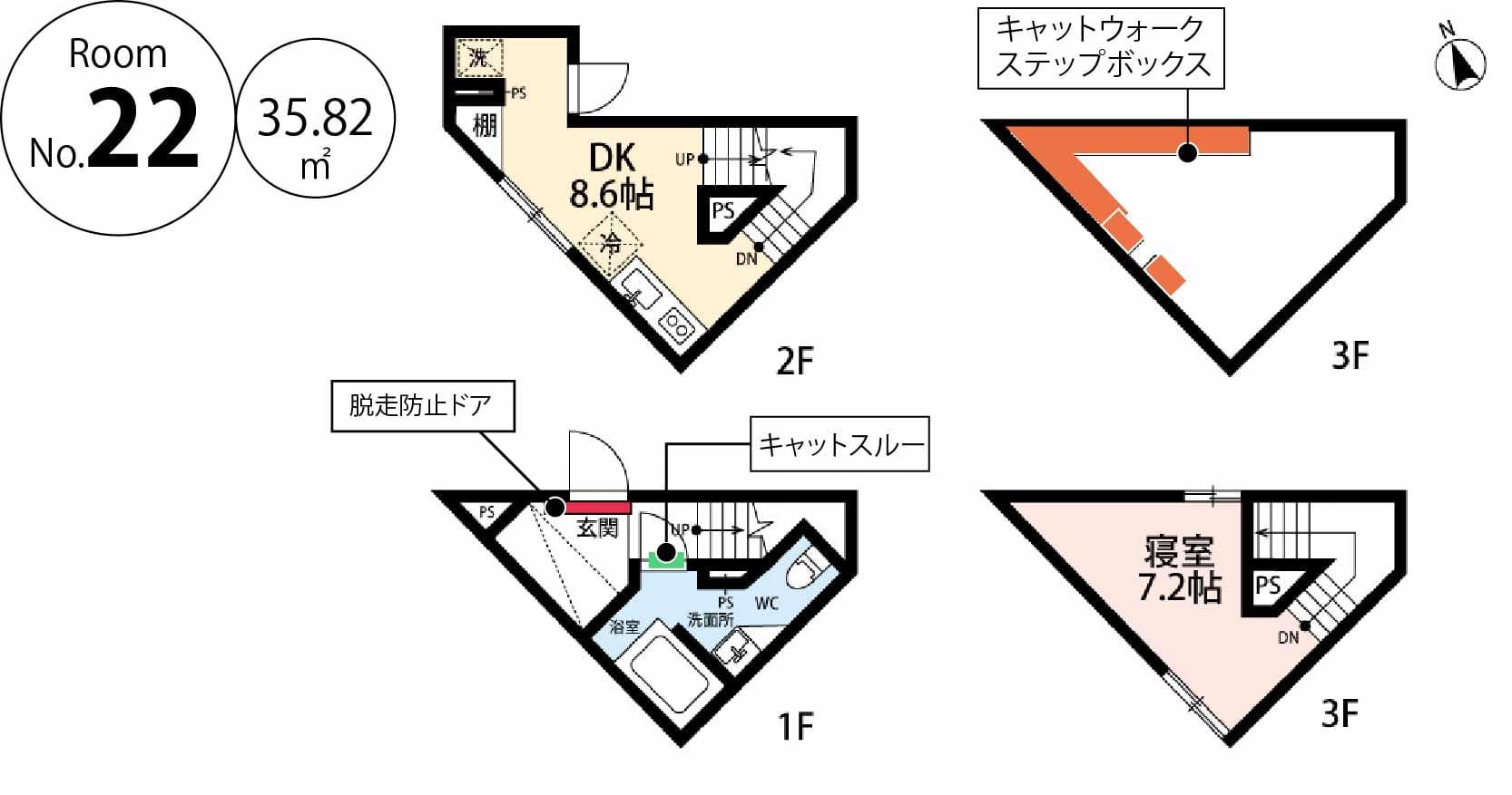 ◆お家賃138,000円(管理費別3,000円)◆猫ちゃんは3匹まで(相談)