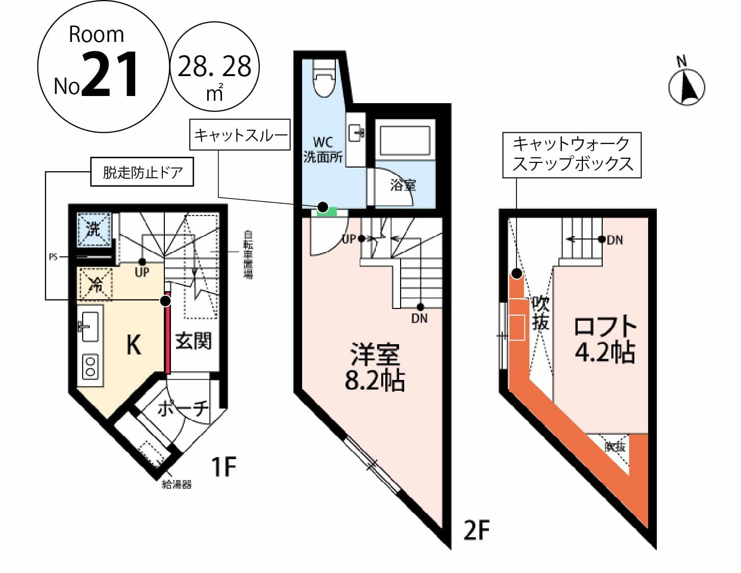 ◆お家賃109,000円(管理費別3,000円)◆猫ちゃんは3匹まで(相談)
