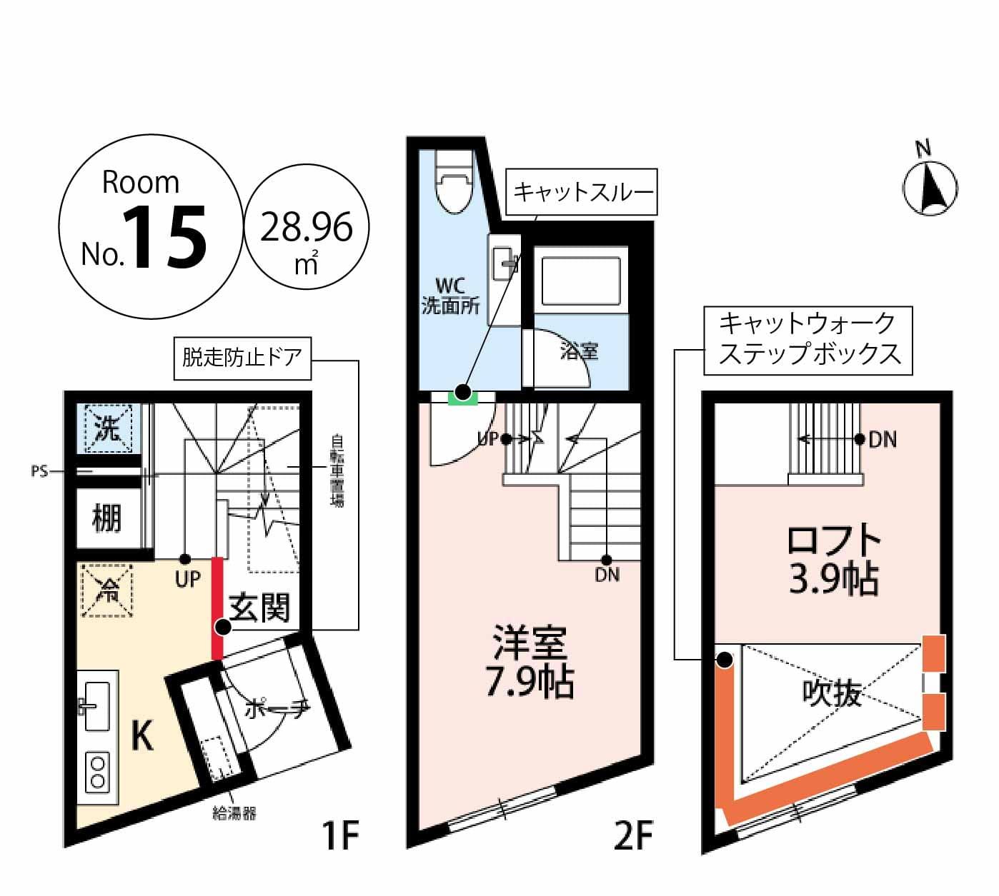 ◆お家賃111,000円(管理費別3,000円)◆猫ちゃんは3匹まで(相談)