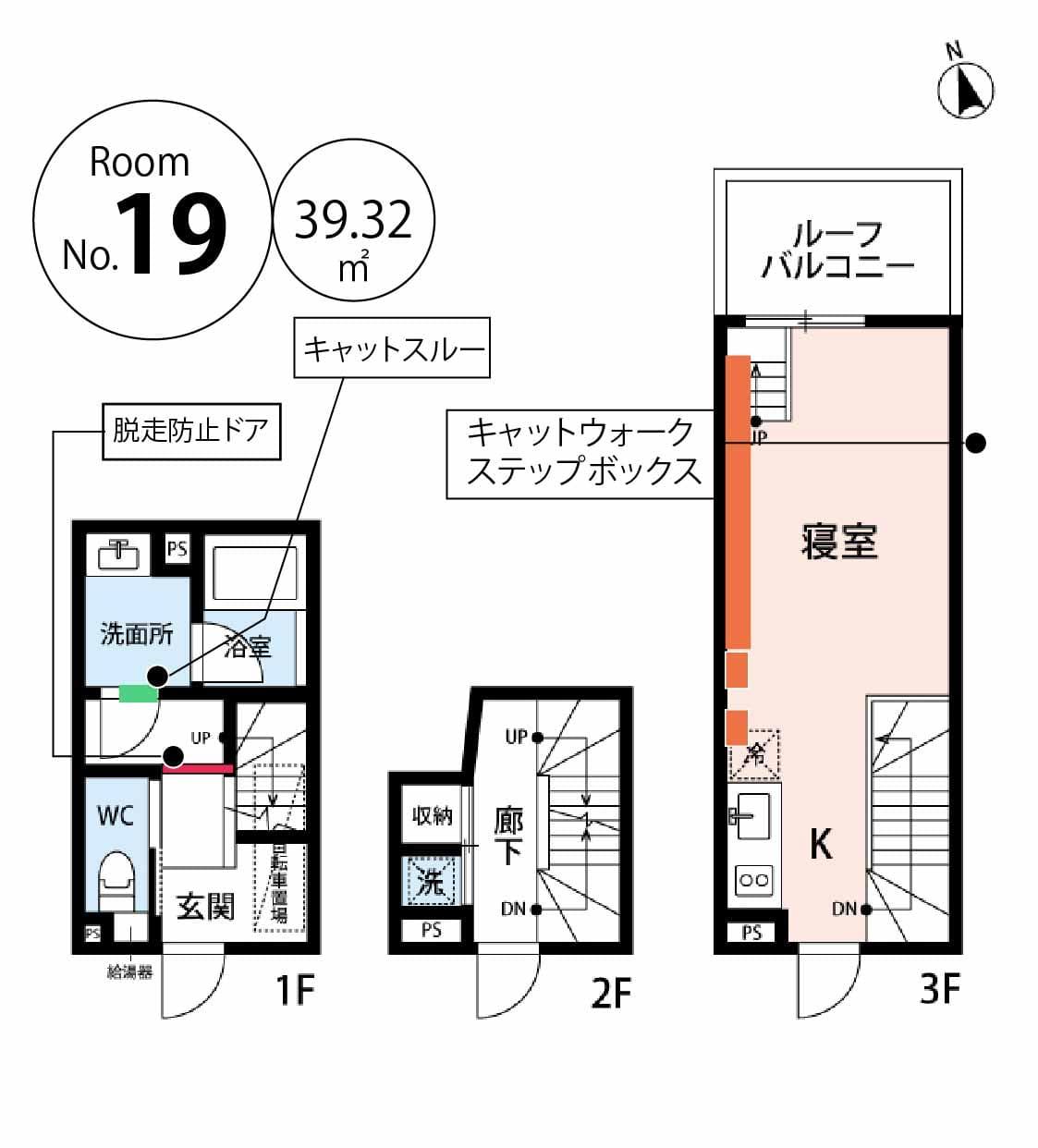 ◆お家賃151,000円(管理費別3,000円)◆猫ちゃんは4匹まで(相談)