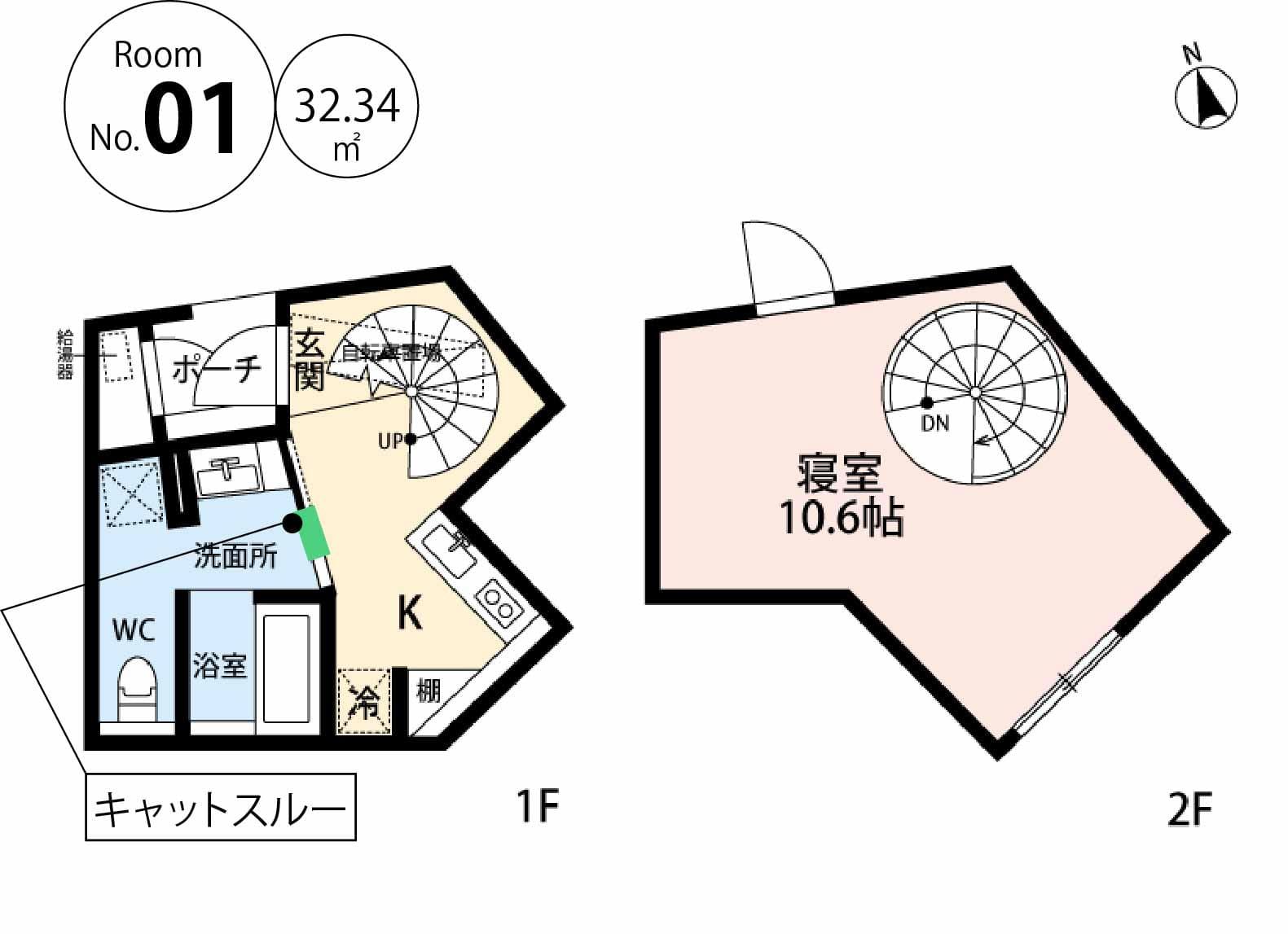 ◆お家賃108,000円(管理費別3,000円)◆ /螺旋階段付き住戸♪/ /2面採光/ /お二人暮らしもご検討いただける広さ/猫ちゃんは2匹まで(相談)