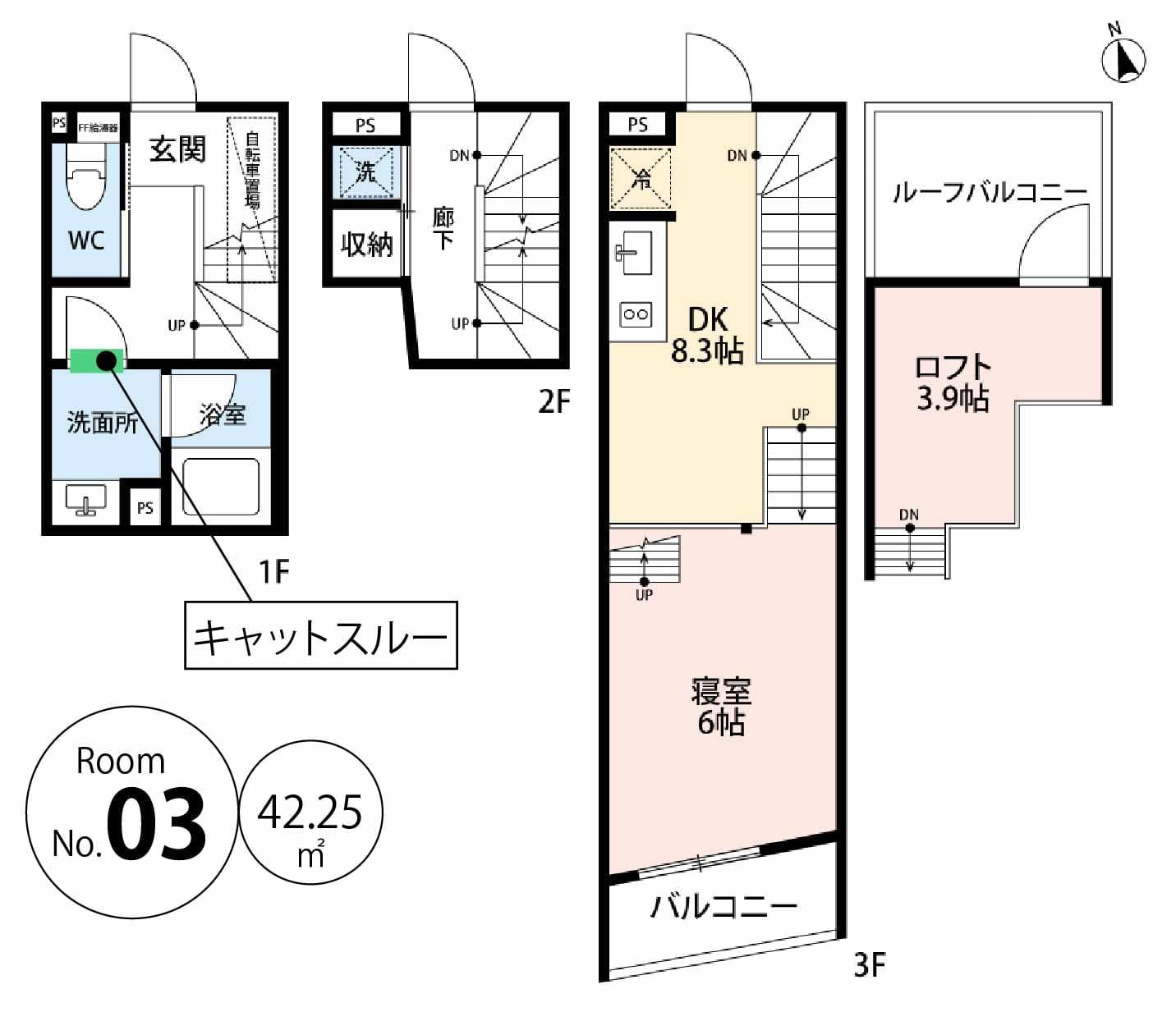◆お家賃141,000円(管理費別3,000円)◆猫ちゃんは4匹まで(相談)