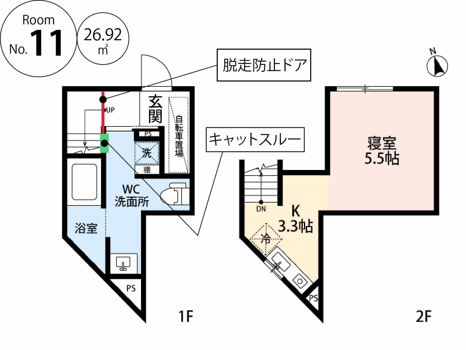 ◆お家賃101,000円(管理費別3,000円)◆猫ちゃんは2匹まで(相談)