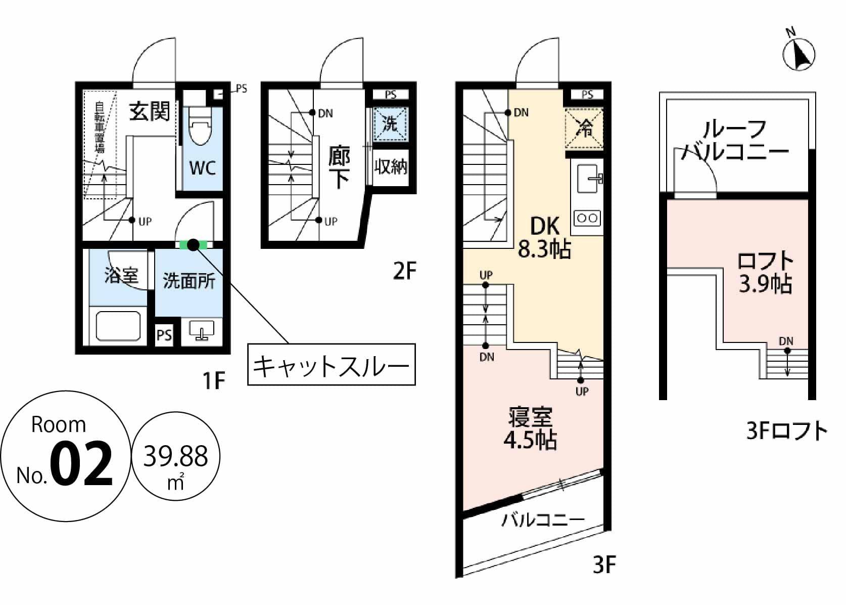 ◆お家賃133,000円(管理費別3,000円)◆猫ちゃんは3匹まで(相談)
