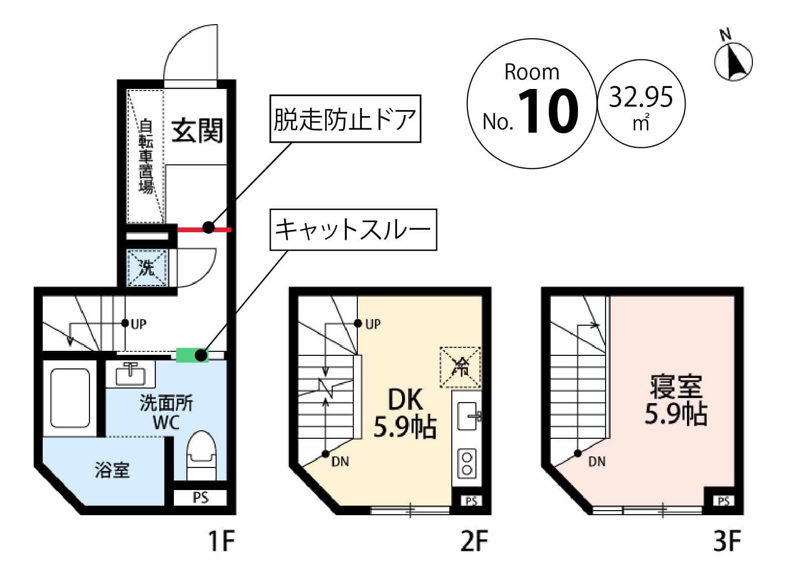 ◆お家賃124,000円(管理費別3,000円)◆猫ちゃんは3匹まで(相談)