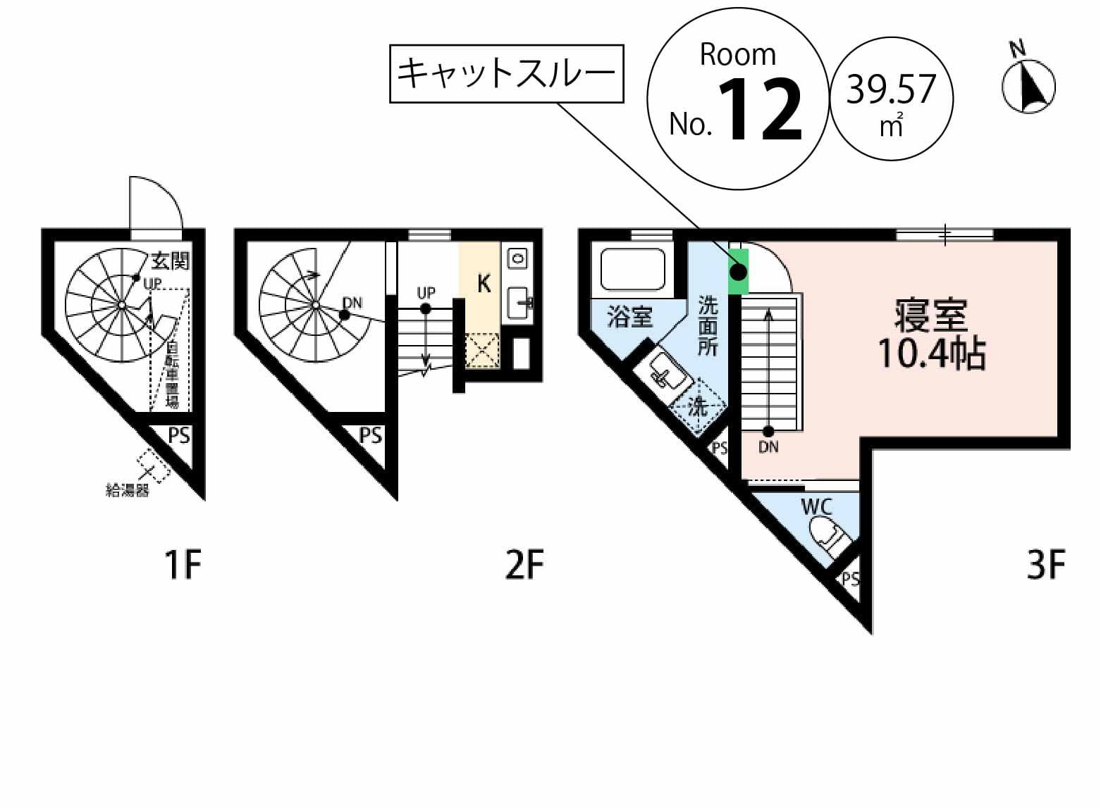 ◆お家賃142,000円(管理費別3,000円)◆猫ちゃんは2匹まで(相談)
