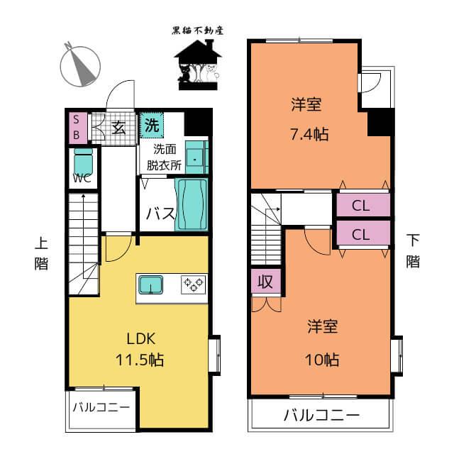 間取り図☆ マンションなのにメゾネットタイプのお部屋! 上下階がLDKフロア・居室フロアにわかれてます♪