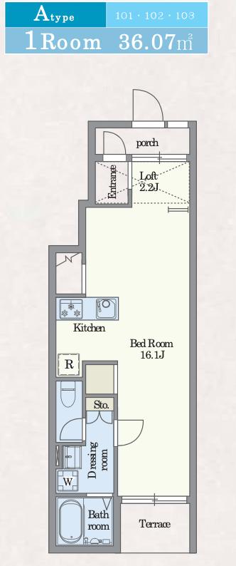101号室 103号室 間取り